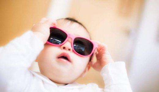 男の子の赤ちゃん、男らしい名前候補は?古風が良い?どんな漢字が相応しい?
