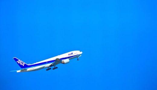 飛行機で腹痛・下痢や吐き気・嘔吐など体調不良になる原因は?対策はどうする?