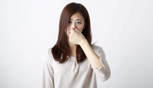 鼻の下が臭い!原因と対策は?蓄膿症以外ではどんな可能性がある?