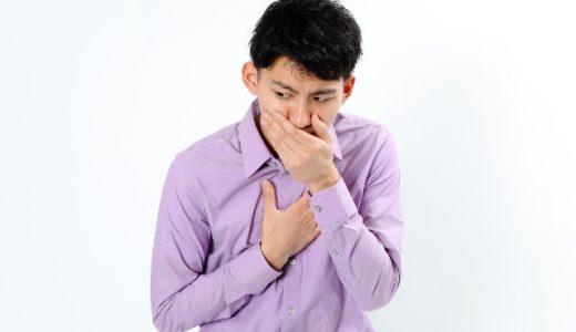 胆汁を嘔吐する原因は病気?色は正常、異常の場合どんな色?
