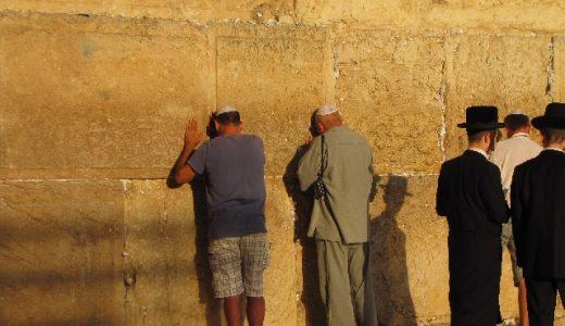 ユダヤ人の特徴とは?顔や名前、教育、成功者の観点から解説!