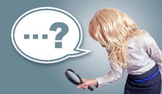 ソクラテスの「無知の知」とはどんな意味?具体例を元に使い方を解説!