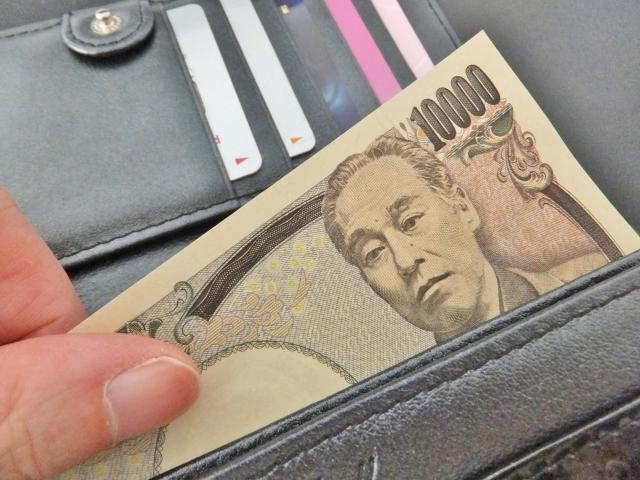 暇な人必見!1万円でできる面白いことを紹介します!