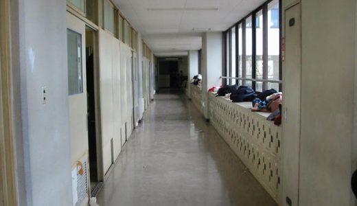 学校でぼっちになっていて辛い!どうやったら学校生活を乗り切れる?
