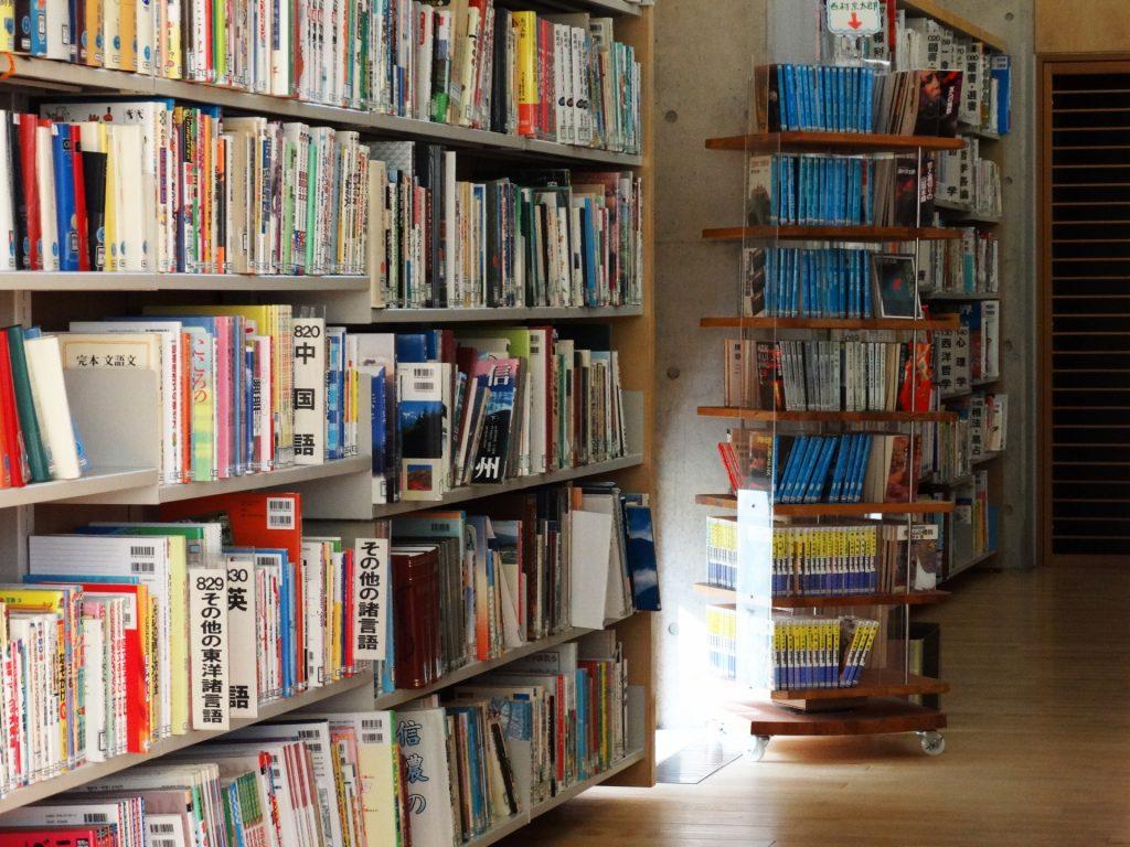 小説,読めない,理由,楽しく読む