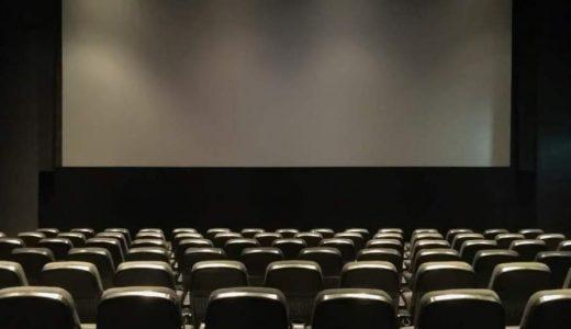 映画のエンドロールの作り方!項目・内容の順番はどうなってる?