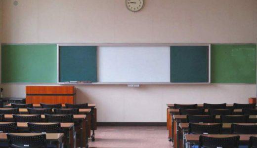 理由は人間関係が大きい?大学を不登校になってしまう7つの原因!