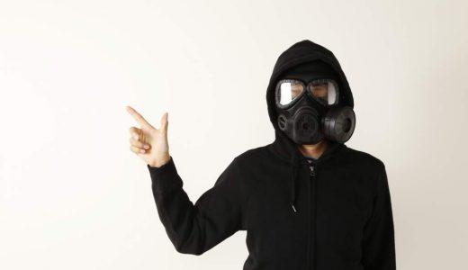 徹底的に考察!ヤンキーがマスクをする理由6つ!
