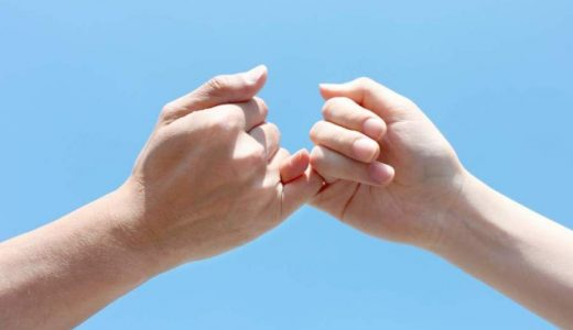 本当の友達って何?7つの考え方を紹介!