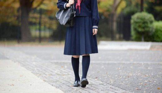 学生時代が蘇る?!スクールカーストが題材の映画6選!